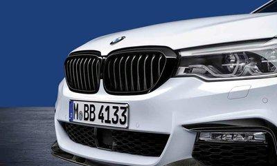 Kentra BMW G30 G31 Performance grill set